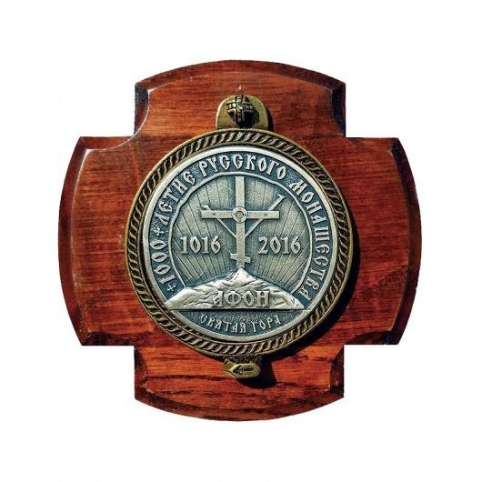 Кутија за тамјан - Јубилеј 1000 година