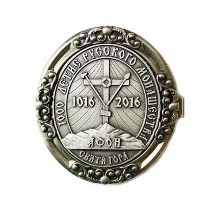 Belt clip - Jubilee 1000 years