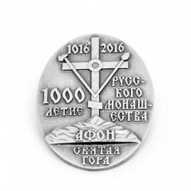 Badge - Jubilee 1000 years