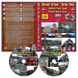 Святая Гора Афон -  8 языках