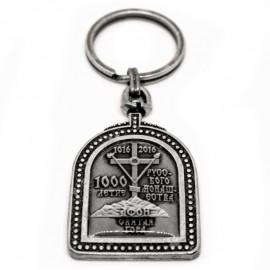 Jubilee 1000 years-65
