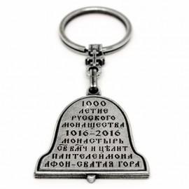 Ιωβηλαίο 1000 χρόνια
