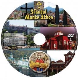 Света Гора - Румунски језик