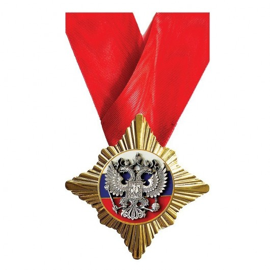Орден - Јубилеј 1000 година