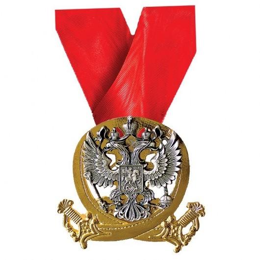 Medal - Jubilee 1000 years