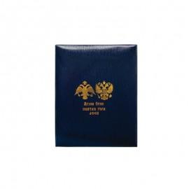 Кутија за тамјан - Атонитиса