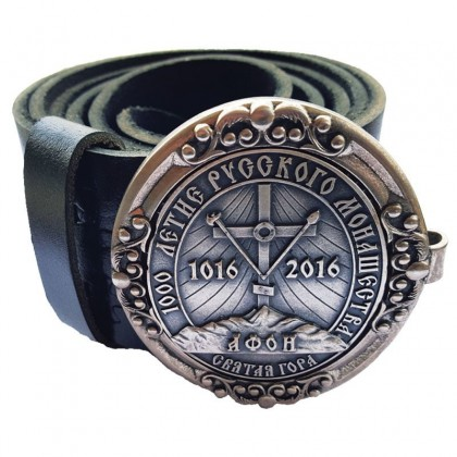 Belt - Jubilee 1000 years