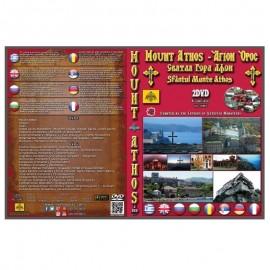 Света Гора - 8 језика