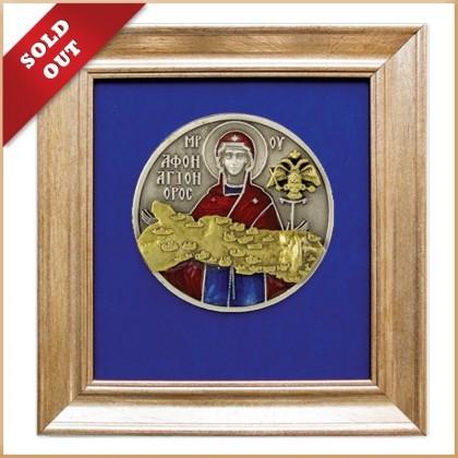 Belt clip - Holy St. Mary Atonitisa