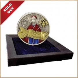 Belt clip - Holy St. Mary Athonitisa