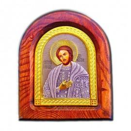 Блажена Света Ксенија Петроградска