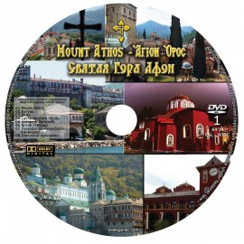 Mount Athos - 8 languages