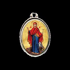 Belt - Holy St. Mary Athonitisa