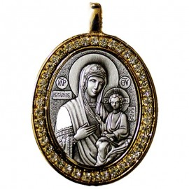 Belt - Holy St. Mary Atonitisa