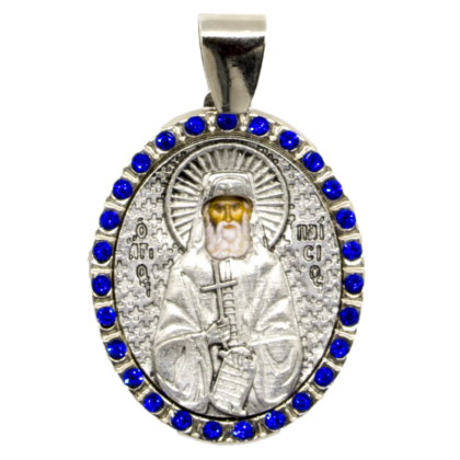 Necklace - Saint Parascheva