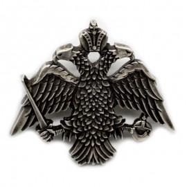 Огрлица - Казанска