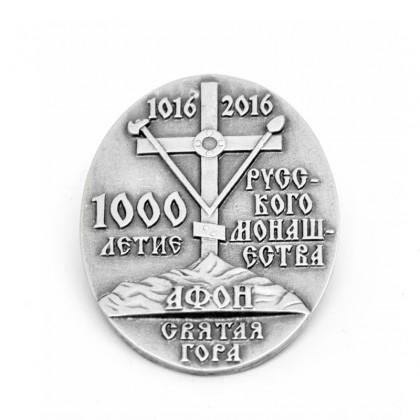Badge - Byzantine style