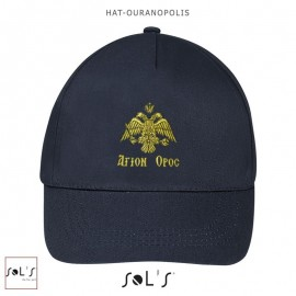 """Καπέλο """"Ουρανούπολη"""""""