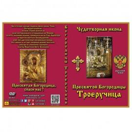 ATOS - Serbian language