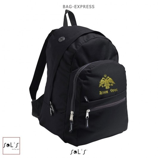 "Backpack ""EXPRESS"""