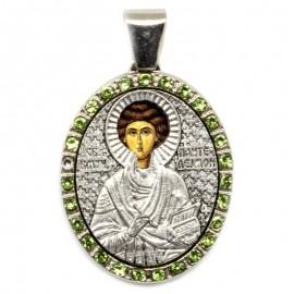 Пресвета Богородица Тројеручица (Руски језик)