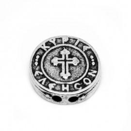 Necklace - Mercy on me (greek)