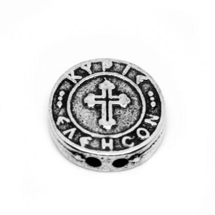 Necklace - St.Paisios