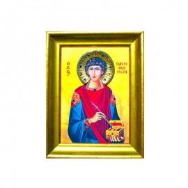 Monastery St. Panteleimon (russian)