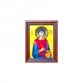 Манастир Ксенофонт